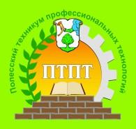 Баннер с логотипом