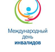 IDPD-logo_RU-VERT