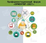 ohsv2_NGTDM